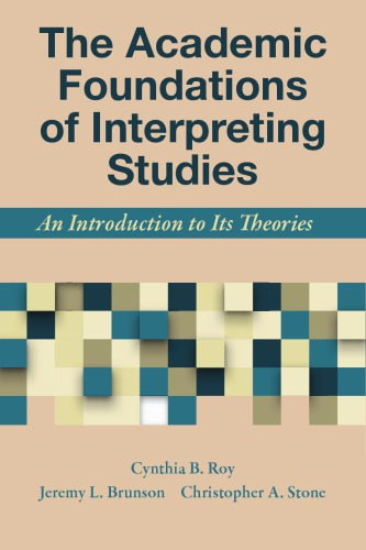 The Academic Foundations of Interpre